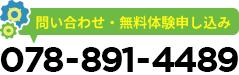 078-778-7891
