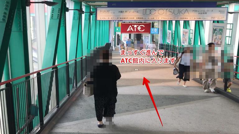 キッズプログラミングスクールハック大阪ATCスクール